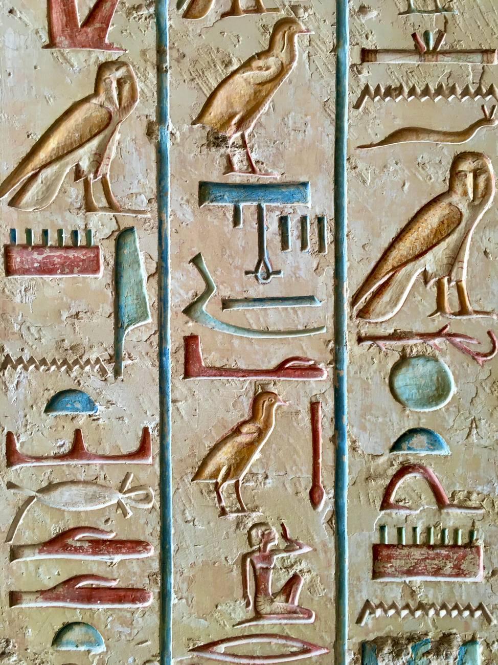 egyptian symbols